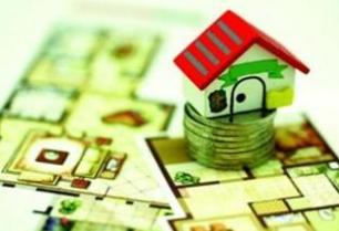 公积金余额影响贷款额度?2016买房不知道这些就亏大了