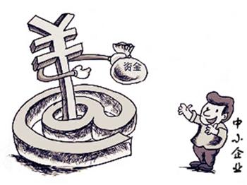中小企业融资方式