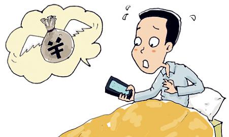 个人无抵押小额贷款骗局