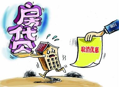 银行房贷收紧 刚需族贷款买房要注意什么