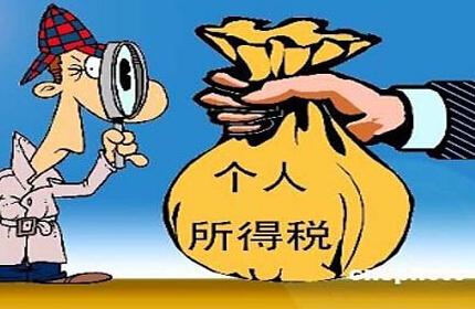 上海房贷政策