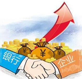 企业流动资金贷款