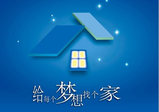 个人住房贷款
