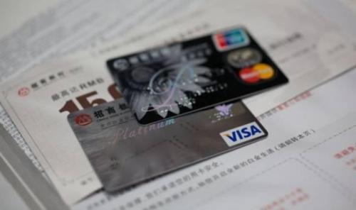 信用卡办理3张就够用 会让你从卡奴成为用卡达人