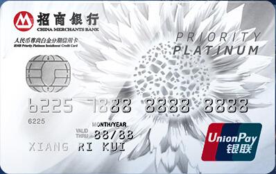 招商尊尚白金分期信用卡