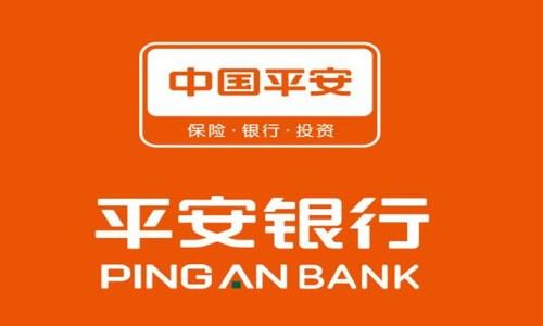 平安银行怎么申请房屋抵押贷款?申请流程是怎样的?1