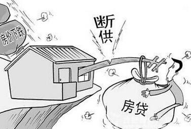 蓝瘦香菇!房贷断供下场这么惨,你确定能承担吗?