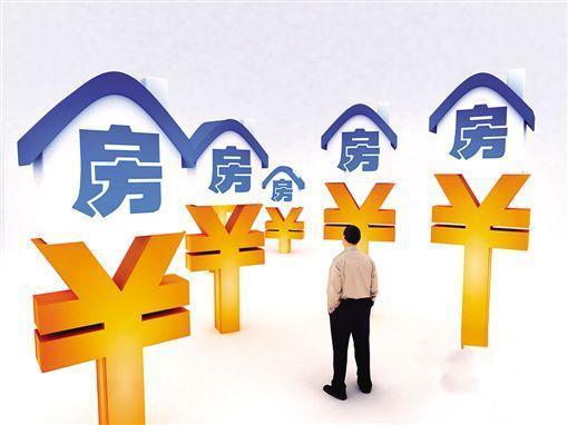 还贷房子如何买卖 四大对策帮您忙