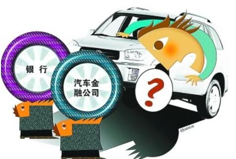贷款买车选择哪种车贷机构好