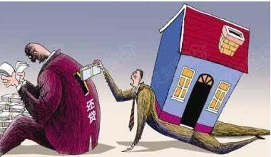 个人贷款额度越高越高吗,月供多少合适呢?