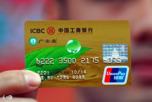 工行信用卡完美提额五万,实战分享!