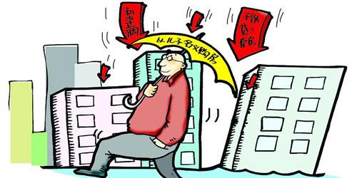 银行叫停接力贷?接力贷申请条件要满足哪些?