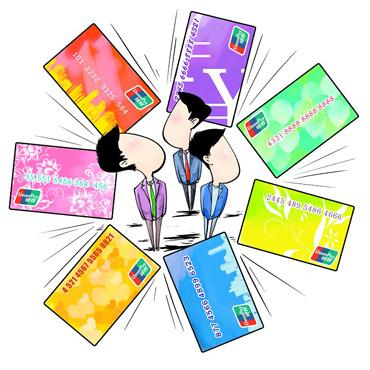 工行信用卡账单日修改