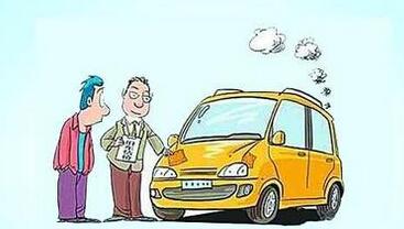 二手车贷款注意事项