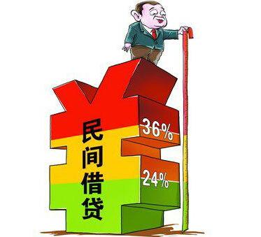 民间借贷利息3分合法吗