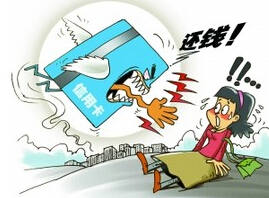 信用卡黑户能贷款吗,黑户怎么洗白?