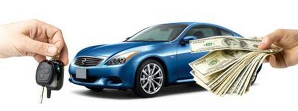 行驶证抵押贷款资料清单