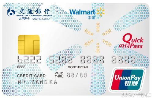 2018年值得推荐的几张比较好申请的高额信用卡