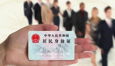 身份证贷款是真的吗,能贷多少