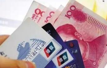 信用卡最低还款PK分期付款