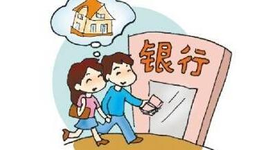 夫妻共同贷款买房 该由谁做主贷人?
