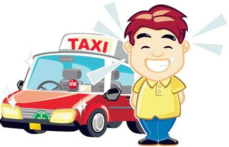出租车驾驶员怎么贷款