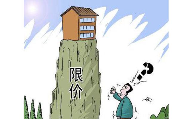 限价房公积金贷款所需资料清单