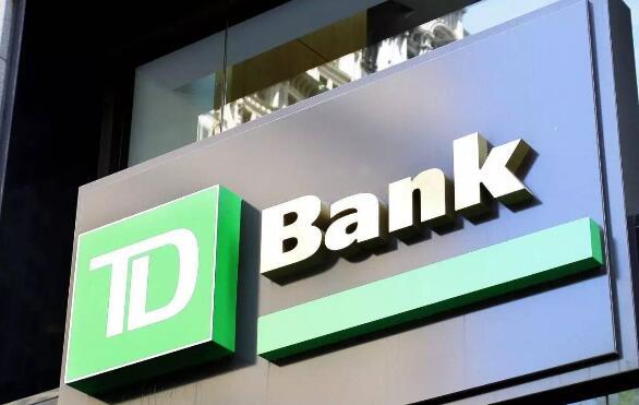 2016最新银行票据直贴业务利率