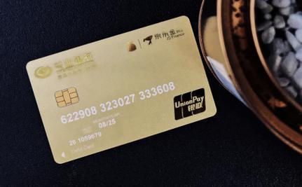 必办 刘强东推广的这张银行卡改变你的生活业态