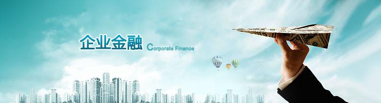 企业无抵押贷款
