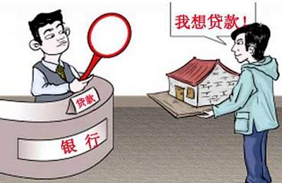 按揭房贷款,垫支解押,二次抵押,月供放大