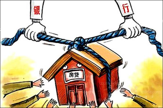 2616最新建行房贷流程详解