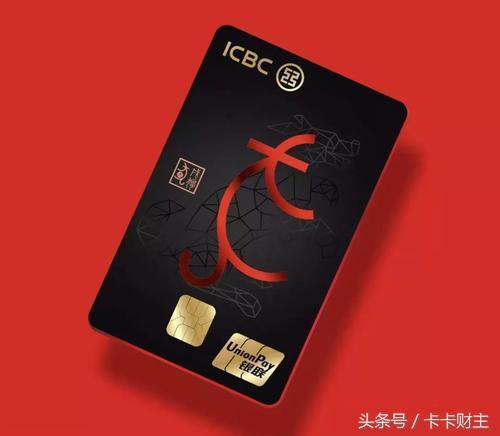 工行最容易申请的五张信用卡,额度与颜值同高,不容错过