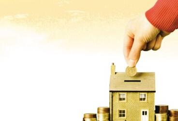 房贷担保费用