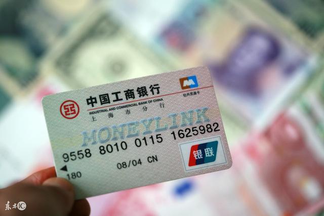 哪些银行信用卡值得你拥有?非这6家不可
