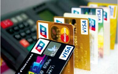 如何拥有高额度信用卡