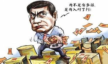 工行个人贷款对薪资证明的要求