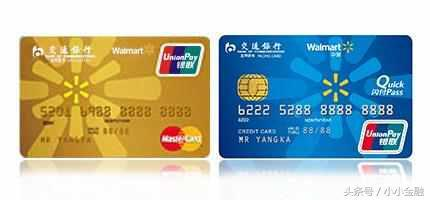 会用信用卡可年赚5W, 简直开挂超神