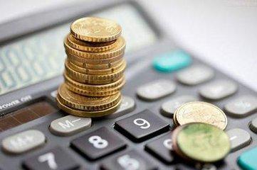 贷款知识|小额贷款助2500余人成功创业