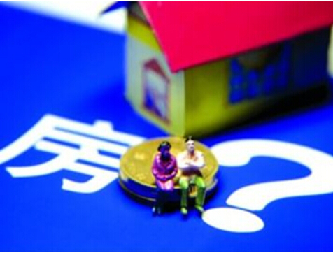 房产抵押贷款和按揭贷款的区别