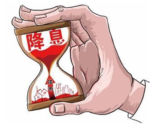 2017要降息吗,最新中国银行贷款利率是多少?