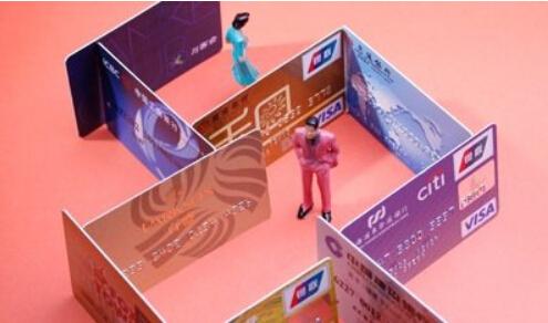 信用卡使用注意事项