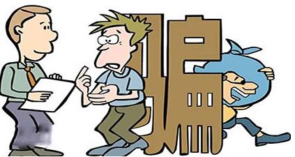 年前贷款小心身份证贷款骗局