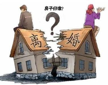 严控假离婚贷款买房,银行拟假离婚认定细则