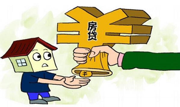 贷款买房新方式