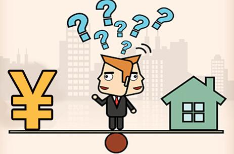 当房租超过月供 你还能对贷款买房无动于衷吗