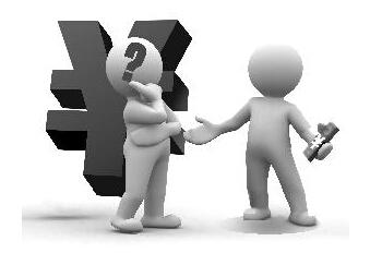 贷款担保类型