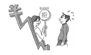 信用良好,为何贷款仍被拒?