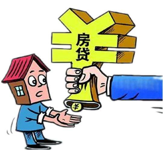 年底贷款买房,你应该知道这些!