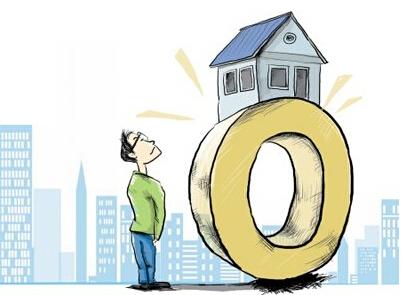 0首付贷款买房